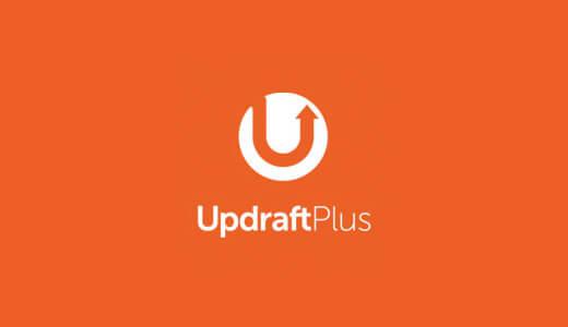 updraftplus-plugin-wordpress